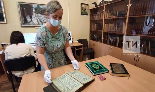 Милли музейда «Мөселман раритетлары» күргәзмәсе ачыла