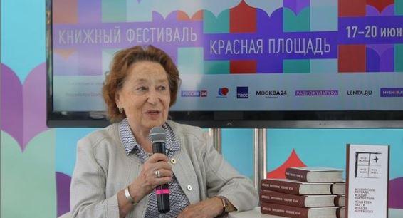 На книжном фестивале «Красная площадь» представили «Моабитские тетради» Мусы Джалиля