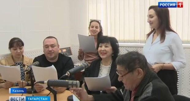 «Радио Татарстана» создало радио-спектакль для детей и взрослых «Мин әтине өйрәтәм»