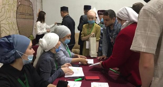Стартовала регистрация участников XI Всероссийского форума татарских религиозных деятелей