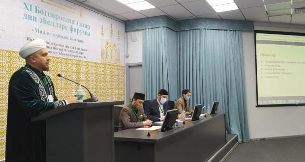 Татарские религиозные деятели обсудили вопросы освещения национальной и религиозной жизни в сети Интернет