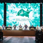 "<span class=""title"">Бөтендөнья татар конгрессы җитәкчелеге «Россия – Ислам дөньясы: KazanSummit-2021» саммитында катнашты</span>"
