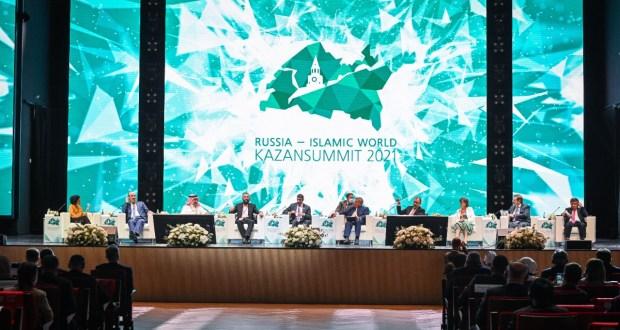 Руководство Всемирного конгресса татар приняло участие в саммите «Россия — Исламский мир: KazanSummit 2021»