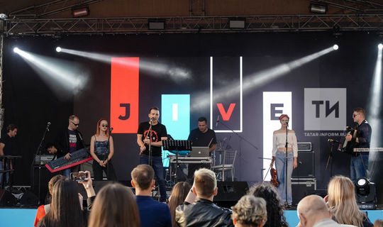 TAT CULT FEST халыкара яңа татар мәдәнияте фестивале быел «тел» темасына багышлана