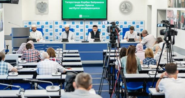 Как пройдет Курбан-байрам в Татарстане в 2021 году?