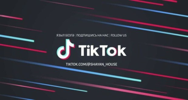 В Татарстане запускают фабрику TikTok от «Шаян ТВ»