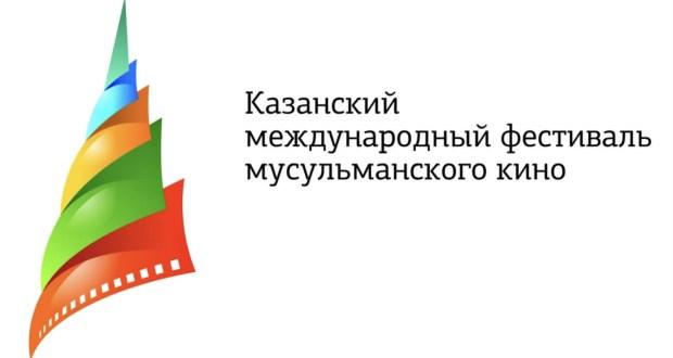 Во всех номинациях фестиваля мусульманского кино представлены татарстанские ленты