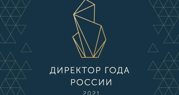 Руководители двух школ Татарстана принимают участие в конкурсе «Директор года России»