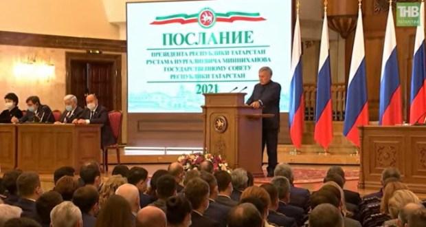 Рустам Минниханов: Наша главная цель — повышение качества жизни населения
