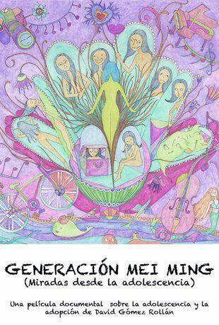 Generacion Mei Ming