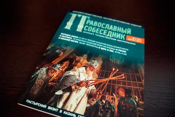 Вышел в свет второй номер журнала «Православный собеседник»