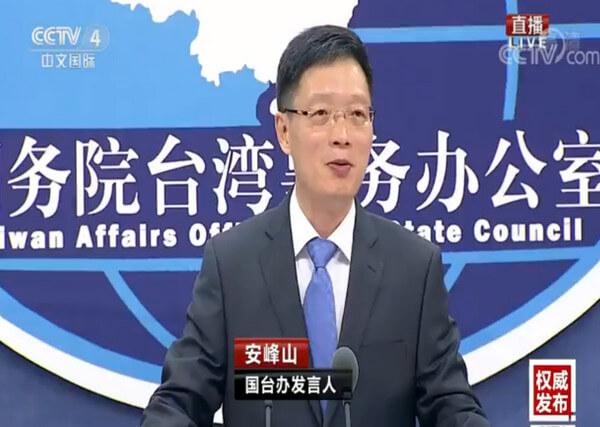 中國31條惠台 利多 端出超國民待遇