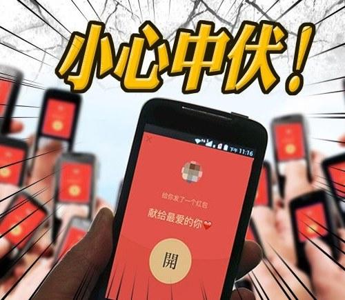 微信自動搶紅包軟件被判賠475萬