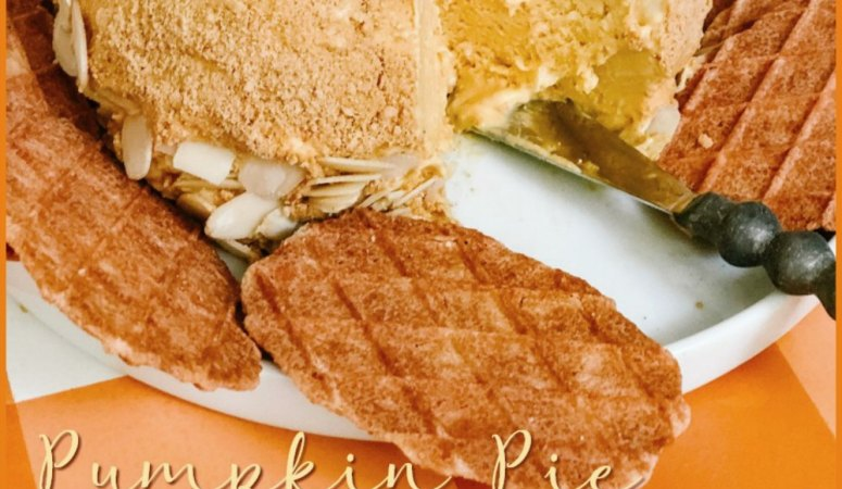 Pumpkin Pie Cream Cheese Ball Recipe