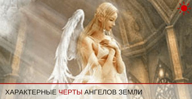 Ангел в храме