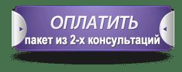 2kons-1