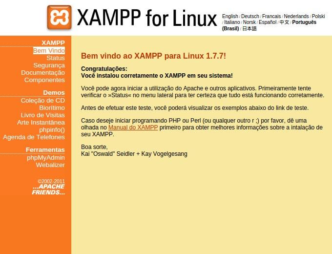 xampp_177_linux