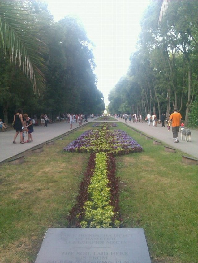 Varna park