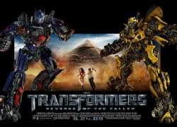Transformers 2 Türkçe Dublaj İzle 1080p