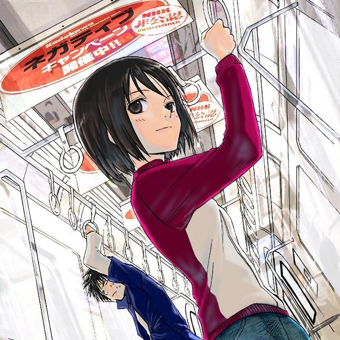 コミック『NHKにようこそ!』ヤングエースUPにてリバイバル連載開始!