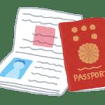 届出制でパスポートに旧姓併記 平成31年度めど