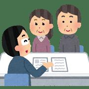 行政書士入管手続研究会, 外国人のためのビザ・帰化手続きに関する無料相談会, 大阪国際交流センター