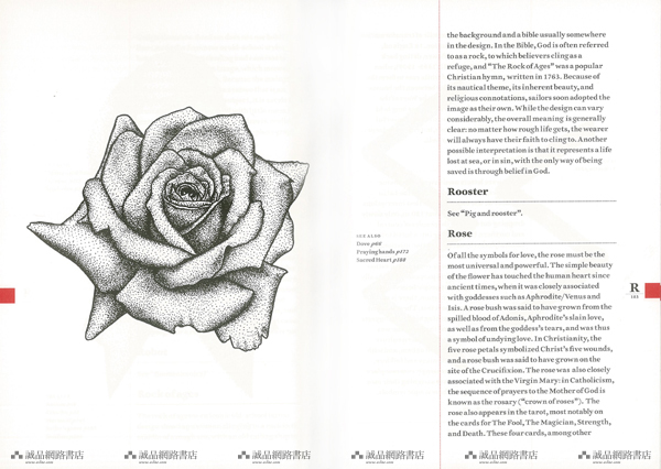 Definition of a rose tattoo  Click to view full size