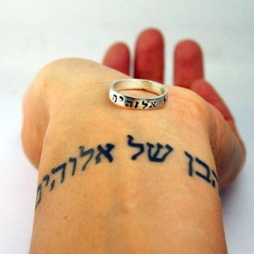 Hebrew Wrist Tattoo