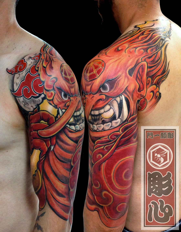 Akatsuki Cloud Tattoo : akatsuki, cloud, tattoo, Horishin:itachis-susanoo-susanoo-anime-tattoo-akatsuki