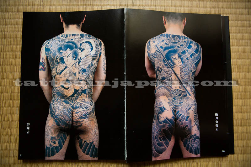 Tattoo In Japan  Traditional Tattoo Of The Best Japanese