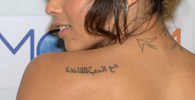 Tattoo Removal Cream Uk Reviews Cost Does It Work Ideas And Designs