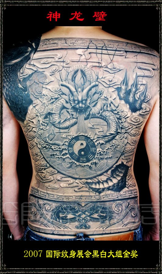 Tattoo Designs On Back For Guys Tattoo Lawas Ideas And Designs