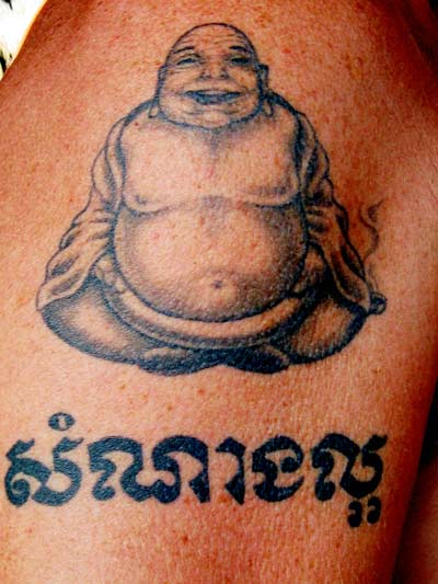Khmer Budhism Tattoo Bayon Ideas And Designs