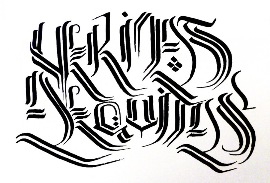 Cool Veritas Aequitas Calligraphy Outline Sketch For Tattoo Ideas And Designs