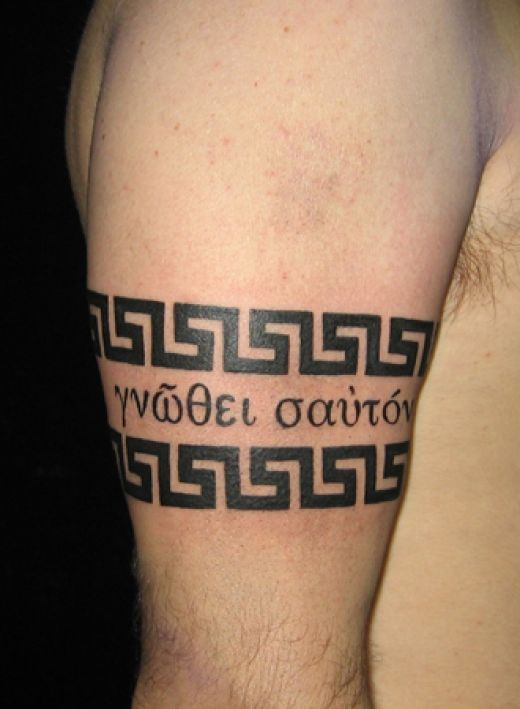 Tattoos By Designs Greek Mythology Tattoo Meanings And Ideas And Designs