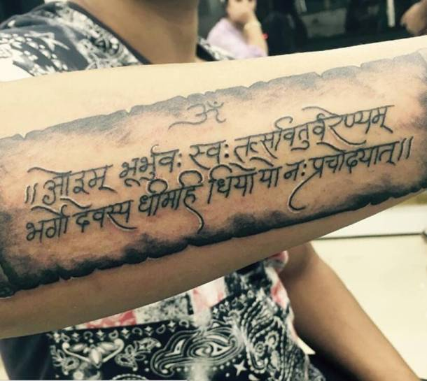 Photos Loved Shahid's Cool Tattoo In Udta Punjab Here Ideas And Designs