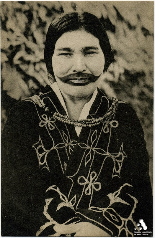Local Style Strange Smiles Of The Ainu Women Ideas And Designs