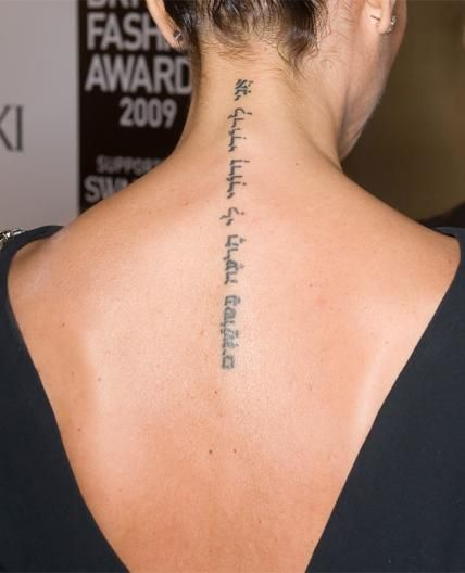 125 Best Images About Back Tatoos On Pinterest Henna Ideas And Designs