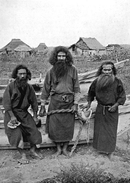 163 Best Images About Ainu On Pinterest Chief Language Ideas And Designs