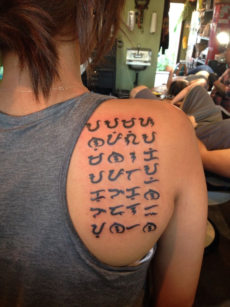 1000 Ideas About Filipino Tribal Tattoos On Pinterest Ideas And Designs