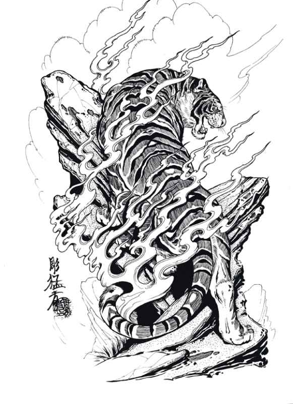 53 Japanese Tiger Tattoos And Ideas Ideas And Designs