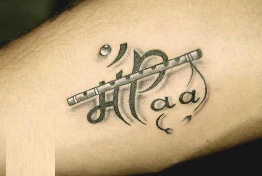 Maa Paa Tattoo Latest Designs