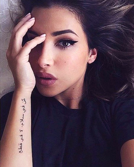 20 Tatuajes árabes Con Significado Tatuajes Para Mujeres