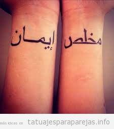 Arabe Archivos Tatuajes Para Parejastatuajes Para Parejas