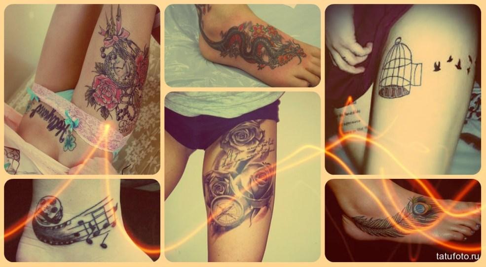 татуировка на ноги женщины фотографии