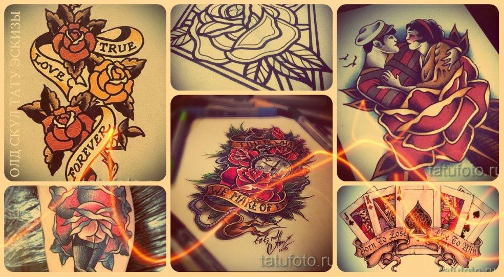олд скул тату эскизы лучшие рисунки для нанесения татуировки