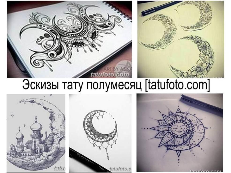 эскизы тату полумесяц коллекция рисунков для тату значение фото