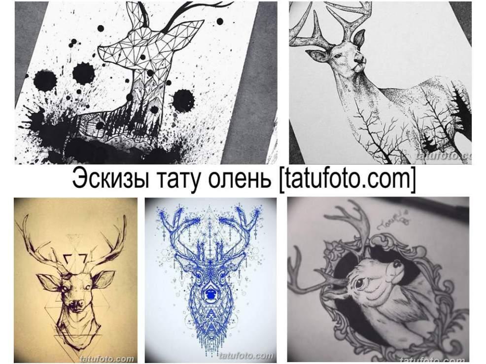 эскизы тату олень коллекция рисунков для тату значение фото