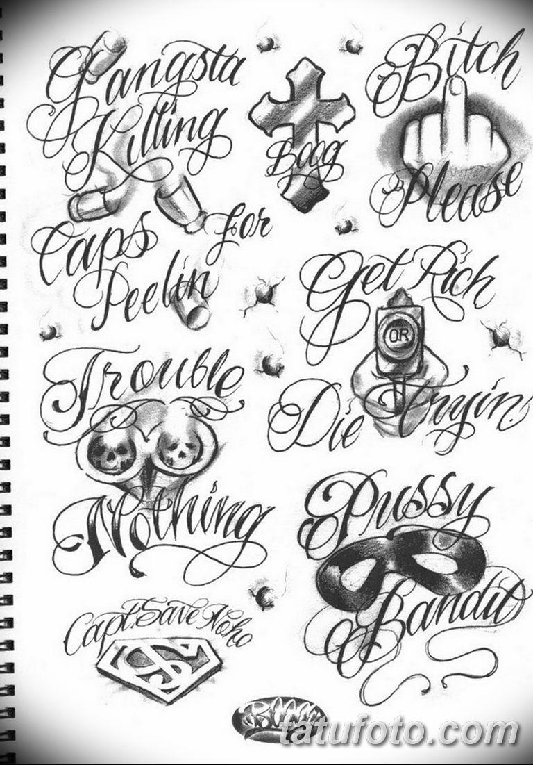 тату эскизы для девушек надписи 08032019 002 Tattoo Sketches