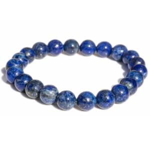 Bracelet Lapis-lazuli 8mm